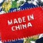 Товары из Китая, которые помогут вам сэкономить.